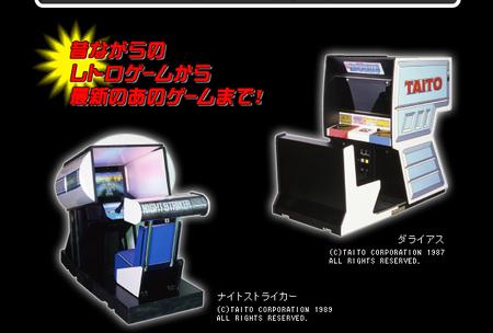 1_taitohappystation_12.jpg