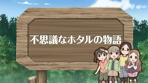 susume0