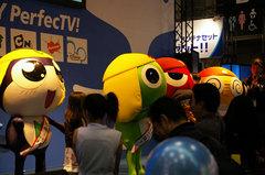 animefair2007_02.jpg