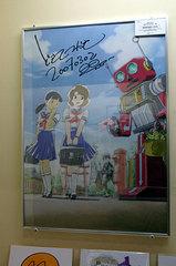 animefair2007_03.jpg