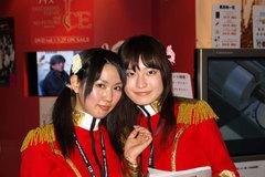 animefair2007_06.jpg