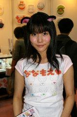 animefair2007_07.jpg