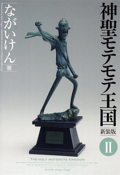 news_large_kimutaku2.jpg
