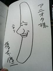 sign_enomoto.jpg