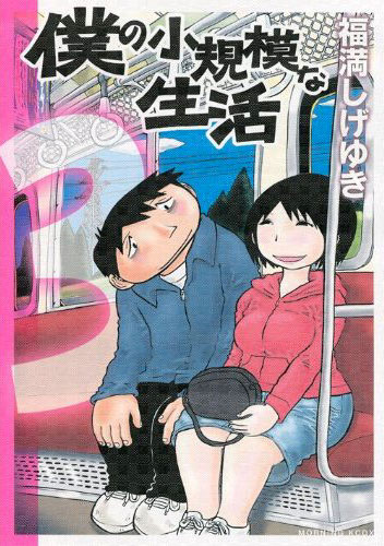 syoukibo3.jpg